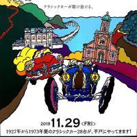 ホテル彩陽Wakigawa、平戸市のホテル