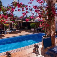 Le Petit Riad Maison d'hôtes, hotel near Ouarzazate Airport - OZZ, Ouarzazate
