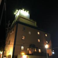 Hillside Hotel (Adult Only), hotel in Hirakata