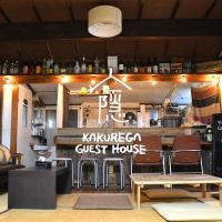 Kakurega Guest House