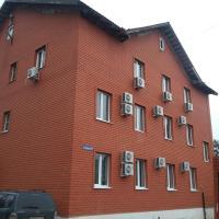 Гостиница Мещерино, hotel in Meshcherino