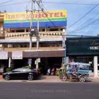 VIENG-VANG HOTEL