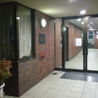 Residence Uni awaza