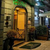 Hotel Potenza โรงแรมในเนเปิลส์