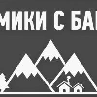 ДОМИКИ С БАНЕЙ