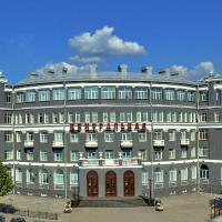 Centralnaya Hotel, отель в Кирове