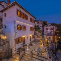 Archontiko Melanthi, hotel in Makrinitsa