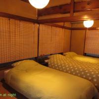古民家貸切 in Yokohama, Guest House Sugita