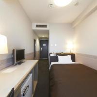 Hotel Sunoak - Vacation STAY 54620, hotel in Koshigaya