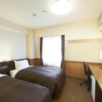 Hotel Sunoak - Vacation STAY 57517, hotel in Koshigaya