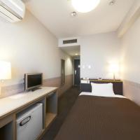 Hotel Sunoak - Vacation STAY 57510, hotel in Koshigaya