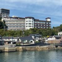 国際観光ホテル旗松亭、平戸市のホテル