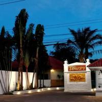 Aiyara Boutique Hotel, hotel in Prachin Buri