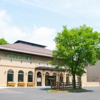 ホテル・フロラシオン那須、那須町のホテル