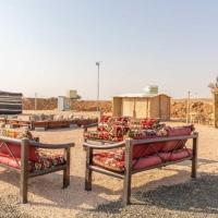 Abu Rayyan Camp