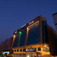 Toptel ApartHotel, hotel near King Fahd International Airport - DMM, Dammam