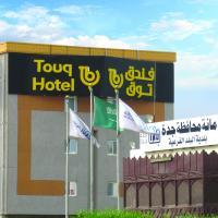 Touq Balad, hotel em Jeddah