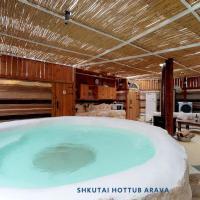 Shkutai Hottub Arava, hotel in Ẕofar