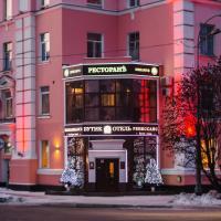 Бутик Отель Ренессанс, отель в Мурманске