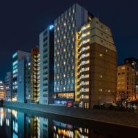 Hotel Resol Akihabara, hotel en Tokio