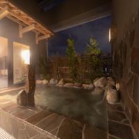 天然温泉羽二重の湯 ドーミーイン福井、福井市のホテル