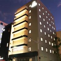 Hotel Trend Numazu Ekimae, hotel in Numazu