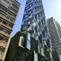The BEACON, hotel in Mongkok, Hong Kong