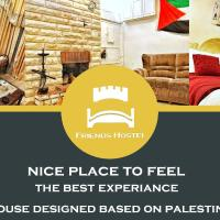 Friends Hostel.Area B, hotel in Hebron