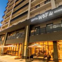 本町 WBF 飯店,大阪的飯店