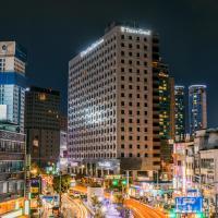 ティ〡マ〡クグランドホテル明洞、ソウルのホテル