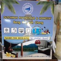 Dutchman Homestay Bangbao Koh Chang