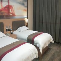 Thank Inn Plus Hotel Hebei Cangzhou Botou Jinji Logistic Park, отель в городе Cangzhou