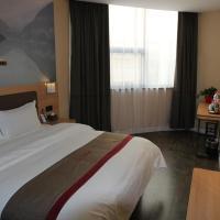 Thank Inn Plus Hotel Henan Zhengzhou Jinshui District Wenhua Road Chenzhai