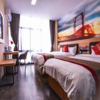 Thank Inn Plus Hotel Anhui Tongling Tongguan District Xihuchuncheng