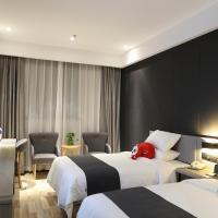 Thank Inn Plus Jiangsu Taizhou Renmin Hospital、Taizhouのホテル
