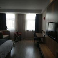 Thank Inn Plus Hotel Tianjin Xiqing University Town