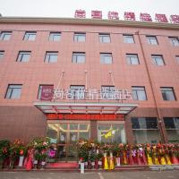Thank Inn Plus Hotel Hubei Jingzhou City Jingzhou District Railway Station, отель в городе Jingzhou