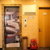 Thank Inn Plus Hotel Hebei Cangzhou Botou Development Zone Sanjing Road, отель в городе Cangzhou