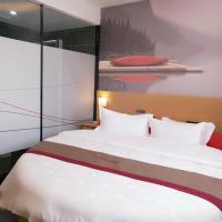 Thank Inn Plus Hotel Hubei Suizhou Zengdu District Mingzhu Plaza