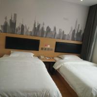 Thank Inn Plus Hotel Hubei Jingmen Zhongxiang Chengtian East Road