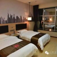 Thank Inn Plus Hotel Shandong Jining Liangshan County Xuji Zhengyang, отель в городе Jining