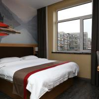 Thank Inn Plus Hotel Liaoning Dalian South China plaza qianshan road subway station