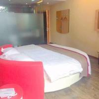 Thank Inn Plus Hotel Hebei Handan Hanshan District Fu Southeast Street