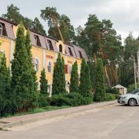 Парк отель Паустовский, отель в Рязани