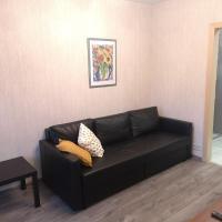 Уютная квартира в Протвино, отель в городе Protvino