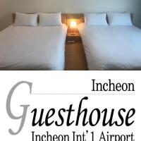 Incheon Airport Guesthouse, hotel perto de Aeroporto Internacional de Incheon - ICN, Incheon