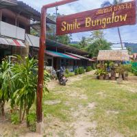 Smile Bungalow, hotel in Ban Ai Dao