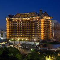 Commodore Hotel Busan, отель в Пусане