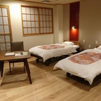 Shizukatei, hotel in Hiraizumi