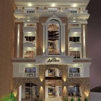 Arushi Boutique Hotel, hotel in Thamel, Kathmandu